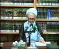 الإجابة على الأسئلة العقائدية3 » الشيخ جعفر السبحاني - Arabic