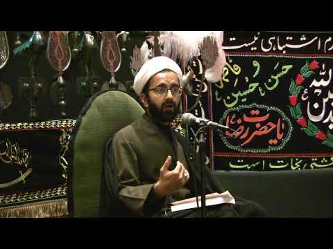 [Night 4]Shaykh Salim Yusufali  Freedom, tolerance & Happiness from the lens of Imam Hussain  Muharram 2017 1439 En