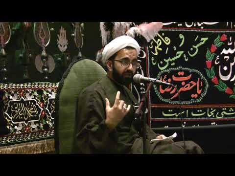[Night 7]Shaykh Salim Yusufali  Freedom,Tolerance  & Happiness from the Lend of Imam Hussain   Muharram 2017 1439 En
