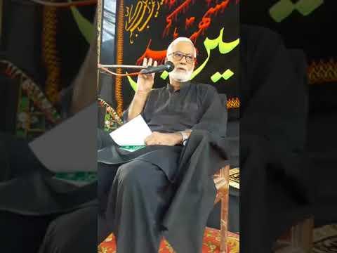 [9] Islam and Capitalism Syed Hussain Moosavi Muharram 1439- Sindhi