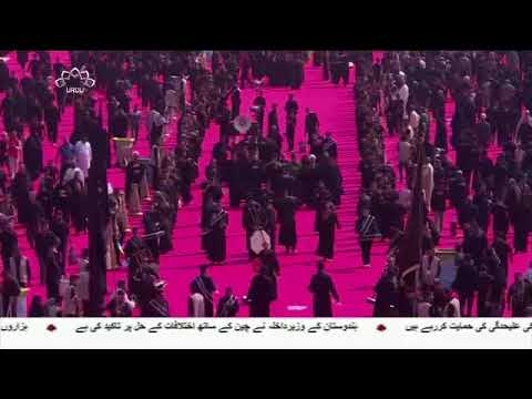 [01Oct2017] شہدائے کربلا کی یاد میں مجالس شامِ غریباں - Urdu