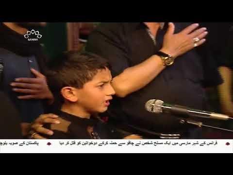 [01Oct2017] تہران میں اردو زبان افراد کی عزاداری - Urdu