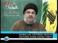 Sayyed Hassan Nasrallah - Speech on Milad-un-Nabi - 13 March 09 - English