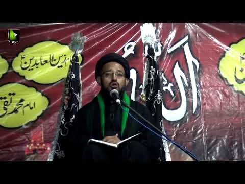 [09] Topic: Aakhir-uz-Zamaan k Mutaliq Imam Ali Ke Peshan Goiyaan   H.I Sadiq Taqvi - Muharram 1439/2017 - Urdu