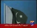 Prime Minister Yusuf Raza Gilani of Pakistan released Chief Justice Iftikhar Chaudhry - 16Mar09 - Urdu
