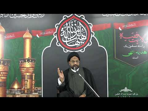 [Majlis 01] Wilayat-e-Faqih - Mudafa-e-Aza | 16th Muharram1439 | Moulana Syed Taqi Raza Abedi - Urdu