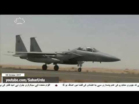 [08Oct2017] آل سعود کے کھلے جرائم کی مذمت- Urdu
