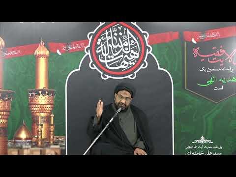 [Majlis 04] Wilayat-e-Faqih - Mudafa-e-Aza | 19th Muharram 1439 | Moulana Syed Taqi Raza Abedi - Urdu