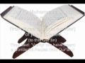 surah al Jinn-arabic sub english