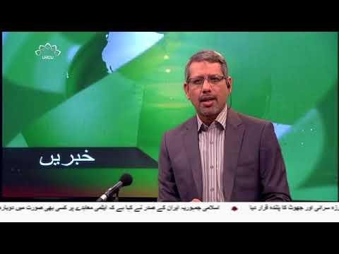 [14Oct2017] ایران پاکستان مشترکہ سرحدی کمیشن کا اجلاس - Urdu