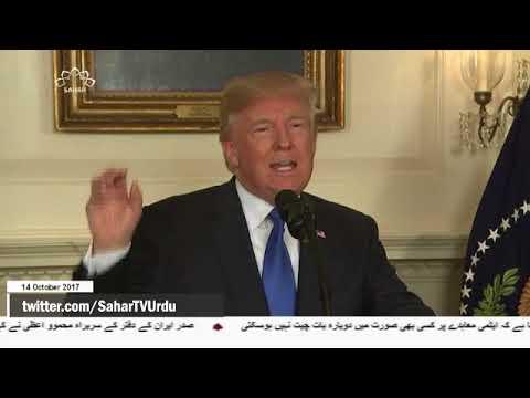 [14Oct2017] ہر ایرانی پاسداران انقلاب ہے- Urdu