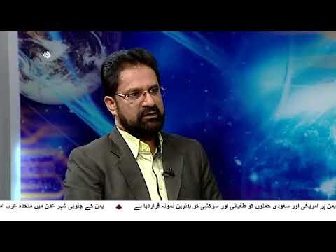 [15Oct2017] سپاہ پاسداران ایرانی عوام کا افتخار ہے - Urdu
