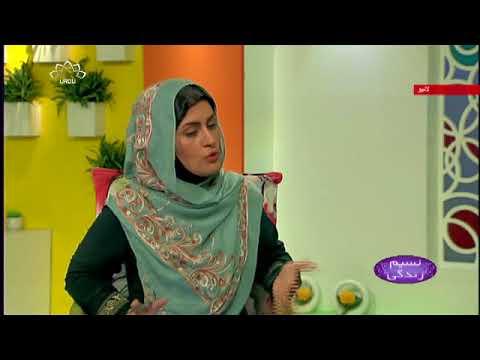 [ دورانِ حاملگی میں مفید غذائیں  [ نسیم زندگی - SaharTv - Urdu