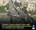 [16 October 2017] Protest in Sana\'a condemns Saudi war on Yemen - English