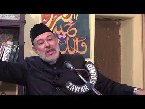 [06] Hidayat-e-Elahi ki Bunyadein | 6th Muharram 1439 | Moulana Agha Mujahid Hussain - Urdu