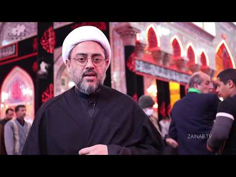 The Walk to Imam Mahdi\'s Arrival (1) - H.I. Hayder Shirazi - English
