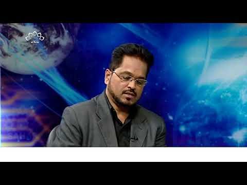 [16Oct2017] ایٹمی معاہدے کے بارے میں امریکہ کی دوغلی پالیسی - Urdu