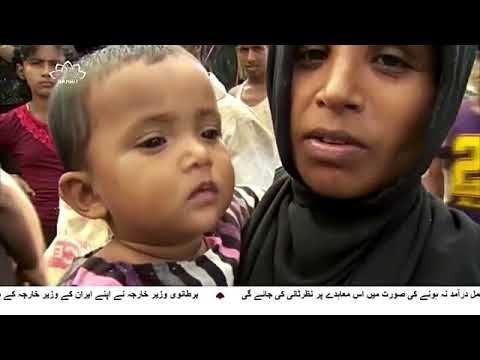 [16Oct2017] روہنگیا مسلمانوں کی مظلومیت - Urdu