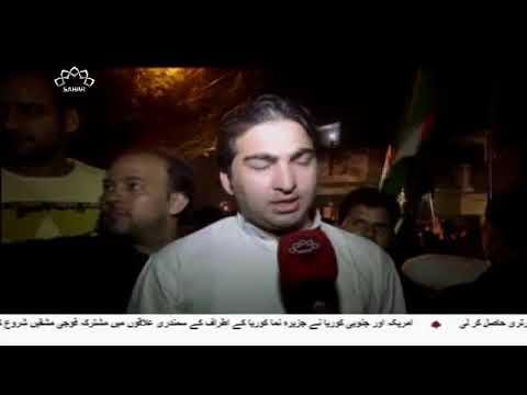 [16Oct2017] شہدائے کربلا کی یاد میں کینڈل مارچ  - Urdu