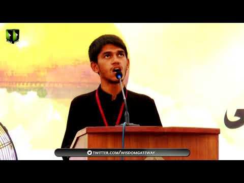 [Youm-e-Hussain as] Minhaal Abbas | Jamia Karachi KU | Muharram 1439/2017 - Urdu