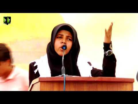 [Youm-e-Hussain as] Syeda Mehreen | Jamia Karachi KU | Muharram 1439/2017 - Urdu