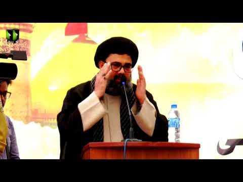 [Youm-e-Hussain as] Speech: H.I Ahmed Iqbal Rizvi | Jamia Karachi KU | Muharram 1439/2017 - Urdu
