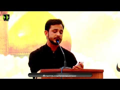 [Youm-e-Hussain as] Br. Ansaar Hussain | Jamia Karachi KU | Muharram 1439/2017 - Urdu