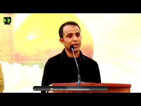 [Youm-e-Hussain as] Br. Rajab | Jamia Karachi KU | Muharram 1439/2017 - Urdu