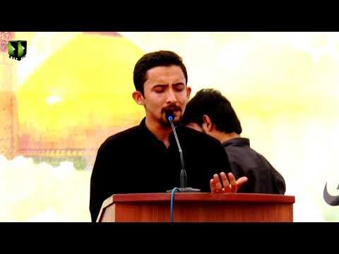 [Youm-e-Hussain as] Br. Ahmed Nasri | Jamia Karachi KU | Muharram 1439/2017 - Urdu