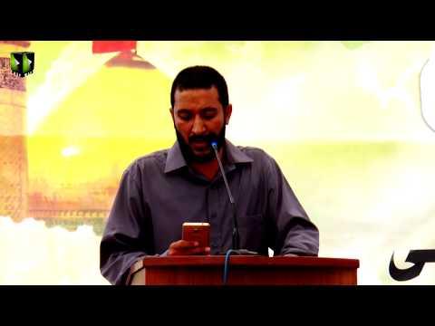 [Youm-e-Hussain as] Haji Muzaffar | Jamia Karachi KU | Muharram 1439/2017 - Urdu