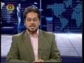 Political Analysis - Zavia-e-Nigah - 20th March 2009 - Urdu