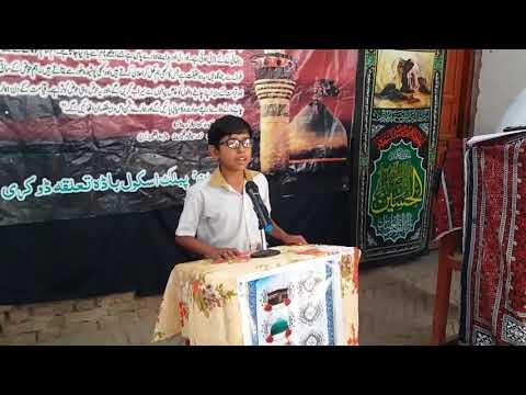 [Hussain Day at Masomin Public school Badah] Naat by Noor Muhammad Bhatti