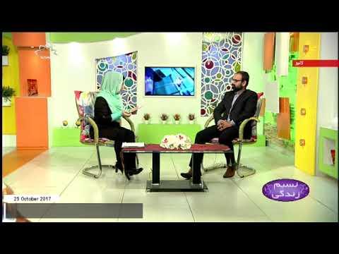 [ دل کی بیماریاں اور اسٹرس  [ نسیم زندگی - SaharTv Urdu