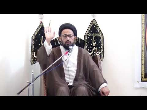 [1] Topic: مقصد تخلیق انسان   H.I Sadiq Raza Taqvi - Muharram 1439/2017 - Urdu
