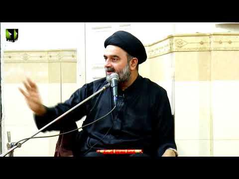 [5] Topic: سفر معرفت  | Moulana Muhammad Ali Naqvi - Muharram 1439/2017 - Urdu
