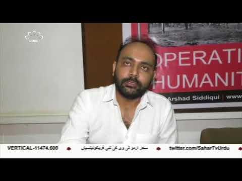 [27Oct2017] روہنگیا مسلمانوں پر مظالم کی مذمت- Urdu