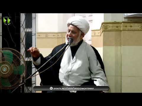 [4] Topic: سورہ العصر | H.I Ghulam Abbas Raesi - Muharram 1439/2017 - Urdu