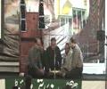 4th Majlis of Moharram 1439 Hijari 2017 By Allama Syed Jan Ali Shah Kazmi at Bab ul Ilm Mississauga - Urdu