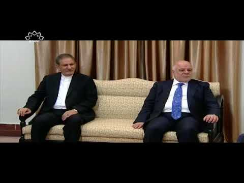[29Oct2017] عراقی وزیر اعظم کی رہبر انقلاب اسلامی سے ملاقات  - Urdu