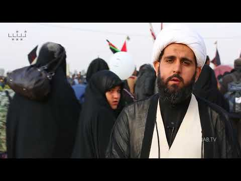 The Walk to Imam Mahdi\'s Arrival (9) -  H.I. Mahdi Taeb - English