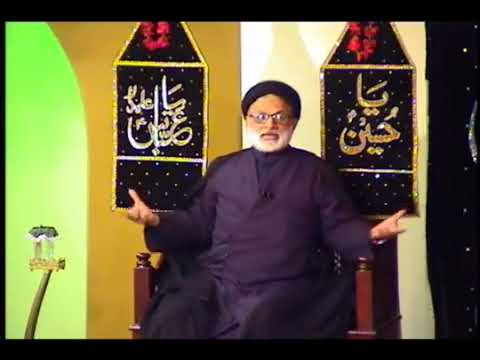 [02] Shia ki pehchaan Ahlul Bayt a.s ki nigaah mein- Maulana Mohammad Askari-Chicago -Urdu
