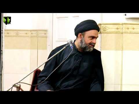 [11] Topic: سفر معرفت  | Moulana Muhammad Ali Naqvi - Safar 1439/2017 - Urdu