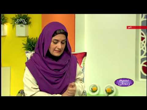 [ توجہ کا فقدان [ نسیم زندگی - SaharTv - Urdu