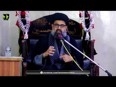 [1] Topic: تشیع اور بصیرت | H.I Ahmed Iqbal Rizvi | Safar 1439/2017 - Urdu