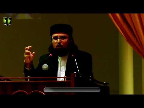 [Youm-e-Hussain as] Speech: Janab Umair Mehmood | IBA Karachi | Muharram 1439/2017 - Urdu