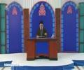 Gilgit Baltistan Or CPEC Ki Haqiqat - Ustad Syed Jawad Naqvi - Urdu