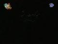 مستند دیوارهای یخی Deewar hae Yakhi - 1/3 - Persian