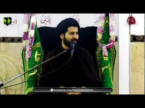 [1] Topic: معرفت امام اور ہمارا طرز زندگی | Moulana Arif Shah Kazmi | Safar 1439/2017 - Urdu