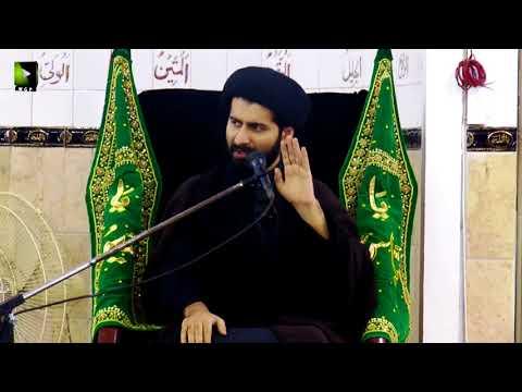 [5] Topic: معرفت امام اور ہمارا طرز زندگی | Moulana Arif Shah Kazmi | Safar 1439/2017 - Urdu