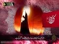 دین کی بقاء امام حُسینؑ اور حضرت زینبؑ  کی بدولت ہے | Farsi sub Urdu